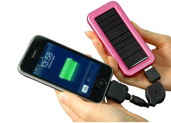 Image result for solar powered charger