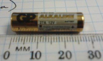 inside alkaline batteries
